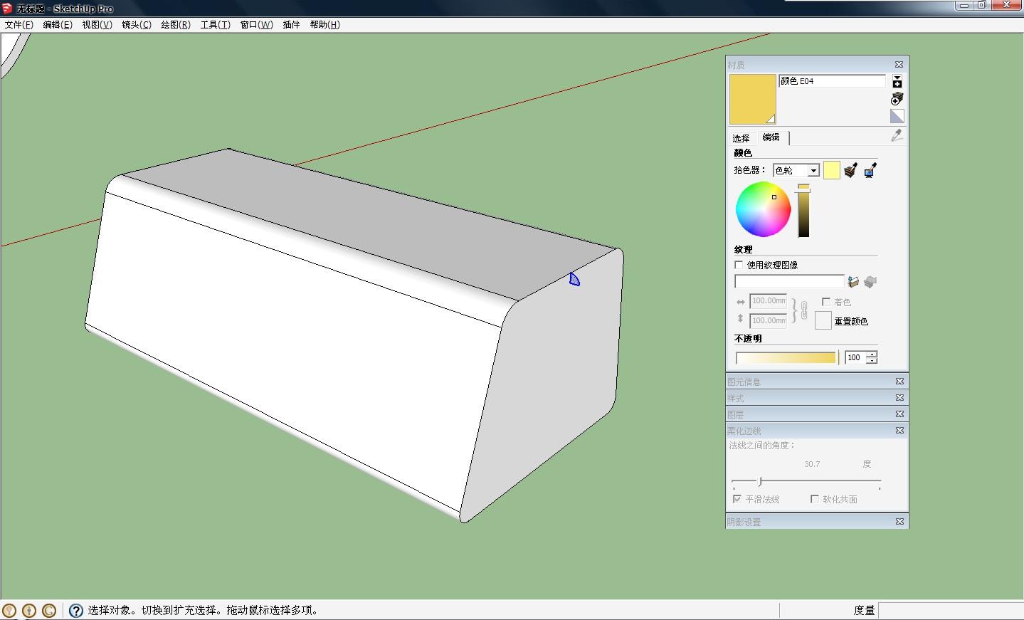 曲面包装设计展开图